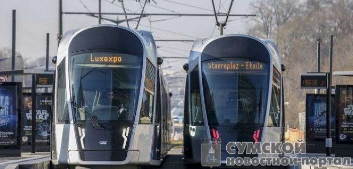 sumy-novosti-ljuksemburg-tramvaj