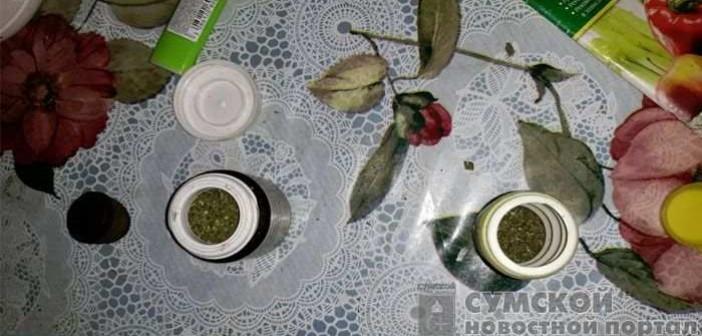 марихуана