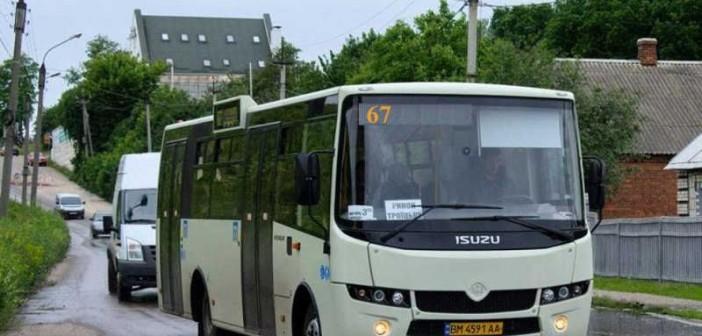 маршрут-67