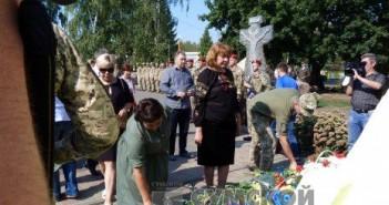 мемориал-27-реабр