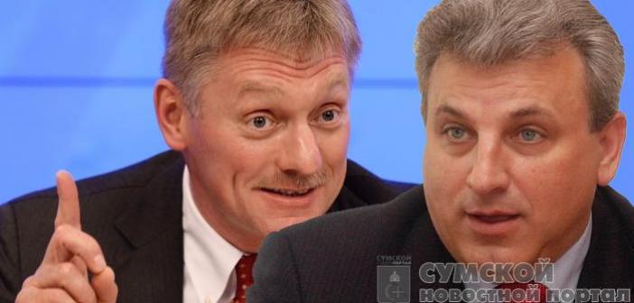 Минаев призвал отдать Донбасс