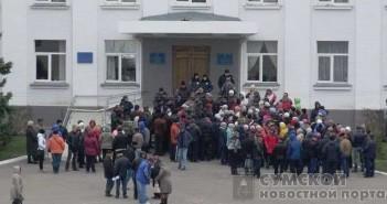 митинг в Ромнах