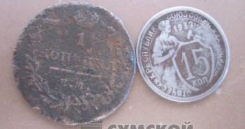 монеты-копейки