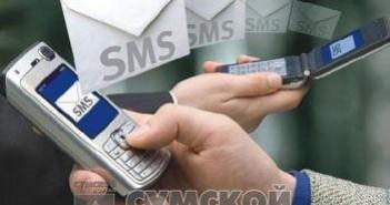 мошенничество с банковскими