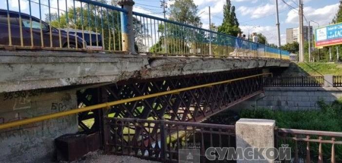 мост-горького