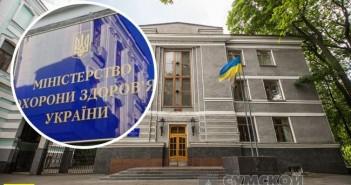 моз-украины