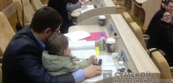 на работу с ребенком