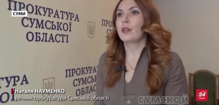 наталья-науменко