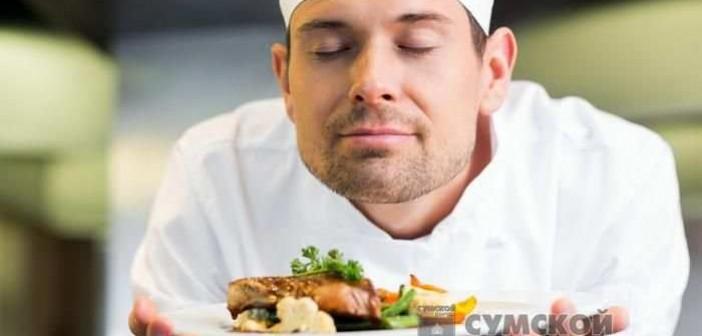немец повар