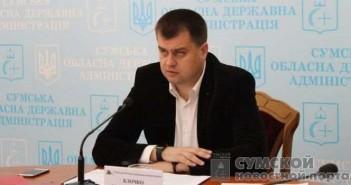 Николай Клочко