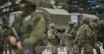 новую военную базу