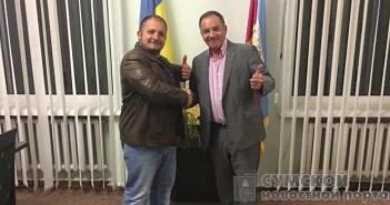 объединение семенихина и терещенко