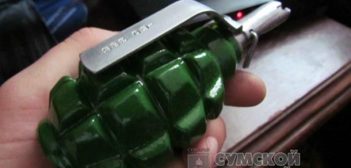 оборонительную гранату