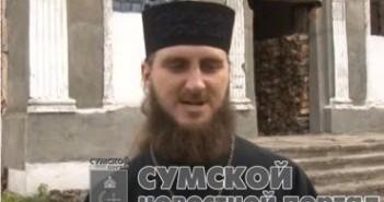 sumy-novosti-otec-andronnik-mp