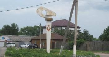 памятник-совку