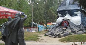 парк-кожедуба