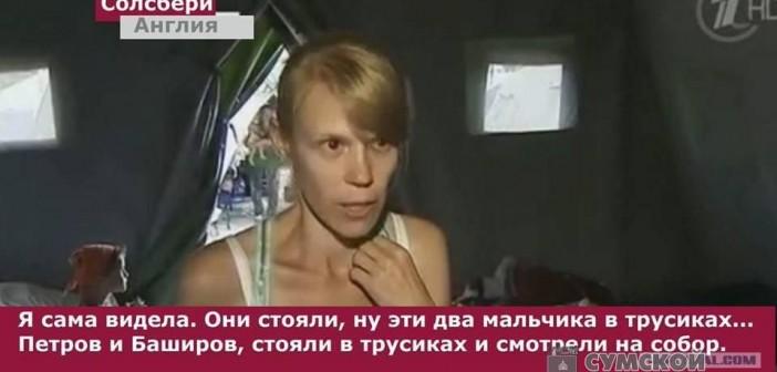 петров-и-баширов-трусики