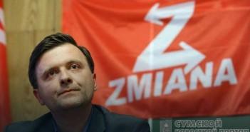 лидер пророссийской партии