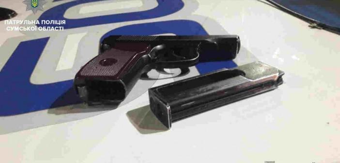 пистолет-похожий