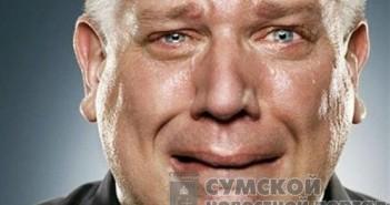 плачущий-мужик