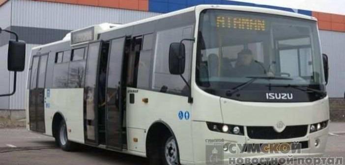 покупка автобусов