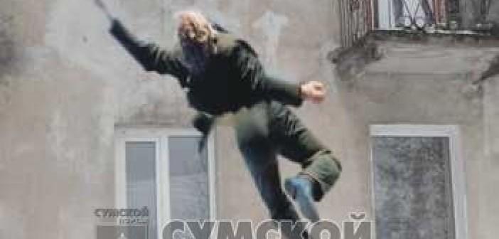 полет-с-балкона