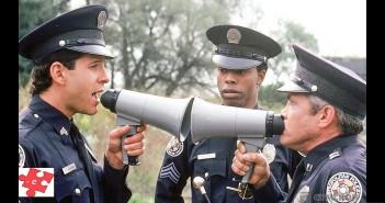 полицейская-академия