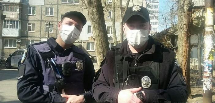 полиция-и-коронавирус