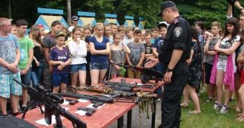 полицейский-арсенал
