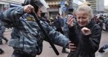 полицейский произвол
