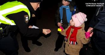 полиция-пешеходы