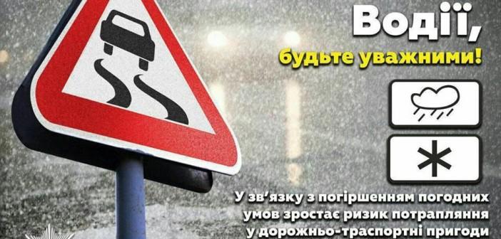 полиция-предупреждает