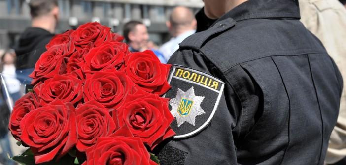 полиция-цветы