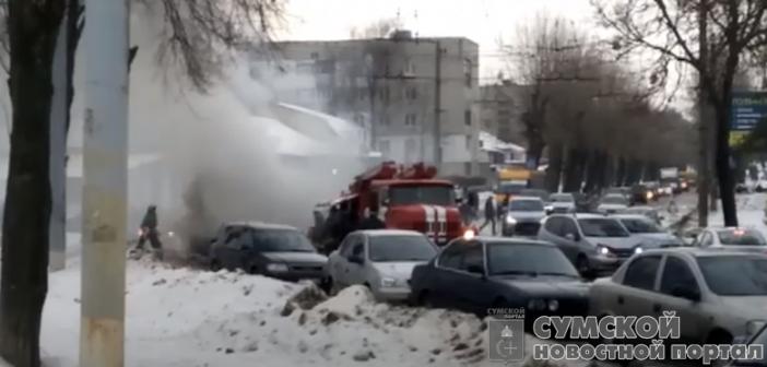 sumy-novosti-pozhar-avto-kondrat'eva-vch