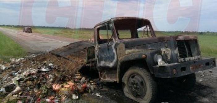 пожар-авто-продукты