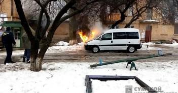 пожар-фиат