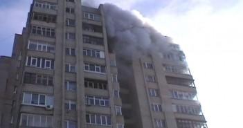 пожар-харьковская
