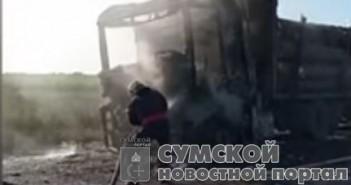 sumy-novosti-pozhar-magnum-kotovka