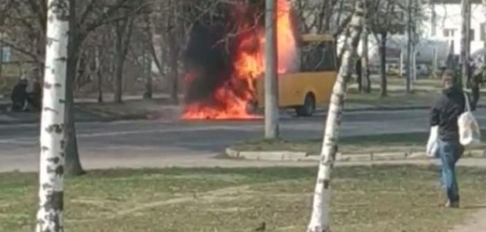 пожар-маршрутка-сирка