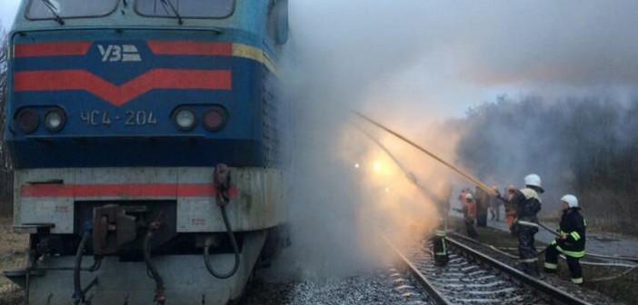 пожар-поезд-халимоново