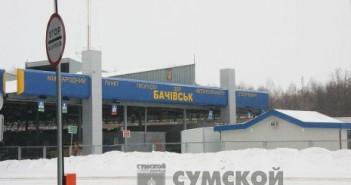 пп-бачевск