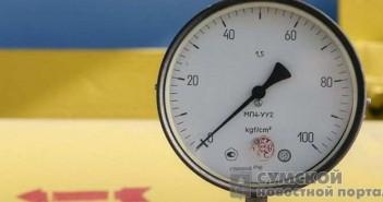 прекращение газоснабжения