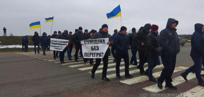 протест-гребиниковка-перегруз