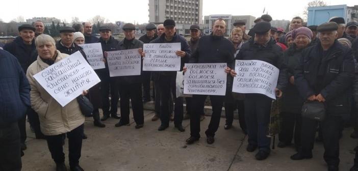 протест-чернобыльцы-диспасер