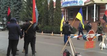 протест-чванкин-прокуратура