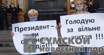 протест-офис-президента
