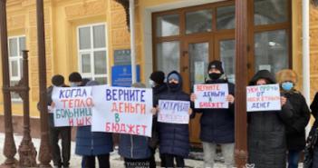 sumy-novosti-protest-putivl'
