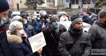 протест-смпо-исполнительная-служба