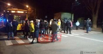 протест-сумыгаз