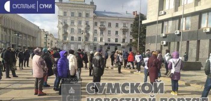 sumy-novosti-protest-torgovcy-mjerija